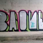 Baone.